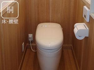 トイレリフォーム新潟市北区A様邸の素材感が楽しい桐床トイレ